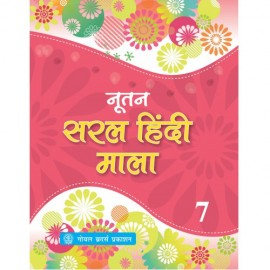 Goyal Brothers Nootan Saral Hindi Mala for Class 7