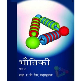 NCERT Bhautiki Bhag 2 Textbook of Vigyan for Class 11 Hindi Medium (Code 11089)