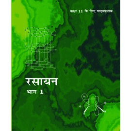 NCERT Rasayan Vigyan Bhag 1 Textbook for Class 11 Hindi Medium (Code 11084)