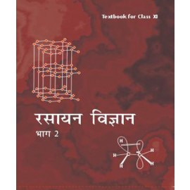 NCERT Rasayan Vigyan Bhag 2 Textbook for Class 11 Hindi Medium (Code 11085)
