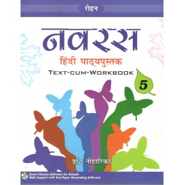 Rohan Navras Hindi Pathya Pustak Text Cum Workbook for Class 5 by Dr. Niharika