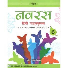 Rohan Navras Hindi Pathya Pustak Text Cum Workbook for Class 6 by Dr. Niharika