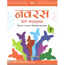 Rohan Navras Hindi Pathya Pustak Text Cum Workbook for Class 7 by Dr. Niharika