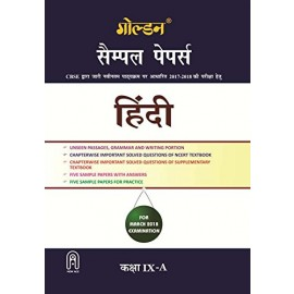Golden (New Age) Sample Papers Hindi A of Class 9 (2018)