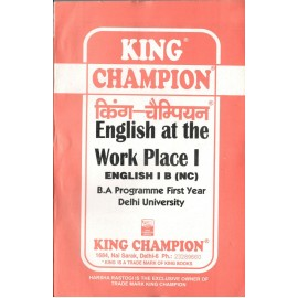 King Champion Guide English at the Workplace I for BA Prog.1st Year