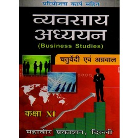 Vyavsay Adhyayan Textbook of Business Studies for Class 11 by Chaturvedi & Agrawal