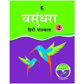 Tarun CBSE Vasundhara Hindi Pathmala Textbook for Class 2
