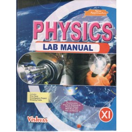 Vishvas Physics Lab Manual for Class 11