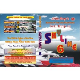 Arun Deep's Self Help To Skyline (Oxford) for Class 6