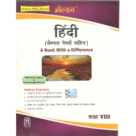 Golden (New Age) Guide of Hindi for Class 8 by Chandra & Soumya (2018)