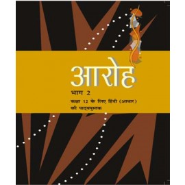 NCERT Aaroh Textbook of Hindi (Core) for Class 12 (Code 12070)