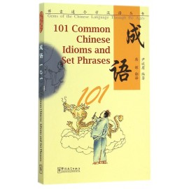101 Common Chinese Idioms and Set Phrases by Yin Binyong
