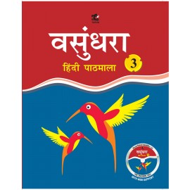 Tarun CBSE Vasundhara Hindi Pathmala Textbook for Class 3