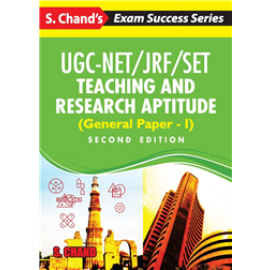 S Chand Exam Success UGC NET/JRF/SET Teaching And Research Aptitude (General Paper 1)
