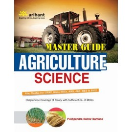 Arihant Study Guide Agriculture Science by Pushpendra K. karhana