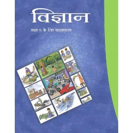 NCERT Vigyan Textbook of Science for Class 6 Hindi Medium (Code 653)