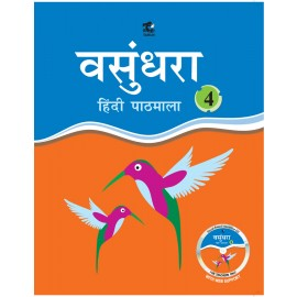 Tarun CBSE Vasundhara Hindi Pathmala Textbook for Class 4