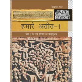 NCERT Hamare Ateet (Part - 1) History Textbook for Class 6 in Hindi Medium (Code 655)