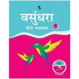 Tarun CBSE Vasundhara Hindi Pathmala Textbook for Class 5