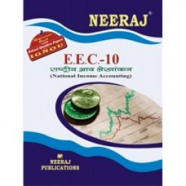 Neeraj IGNOU National Income Accounting (EEC - 10) - Hindi Medium