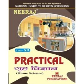 Neeraj NIOS Guide of Practical Grah Vigyan for Class 12