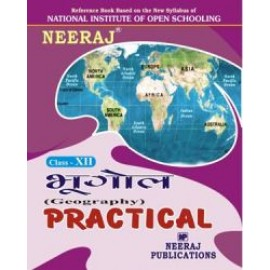 Neeraj NIOS Guide of Practical Bhugol for Class 12