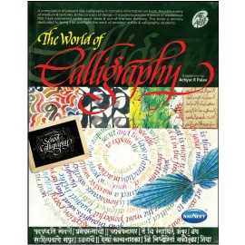 Navneet World of Calligraphy by Achyut R Palav