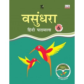 Tarun CBSE Vasundhara Hindi Pathmala Textbook for Class 6