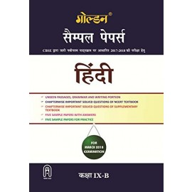 Golden (New Age) Sample Papers Hindi B (Sparsh & Sanchayan) of Class 9 (2018)