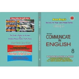 Arun Deep's Self Help To Communicate in English (Ratna Sagar) for Class 8