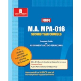 Straight Forward IGNOU M.A. Public Administration - Decentralisation and Local Governance 2nd Year (MPA-016)