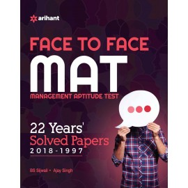Arihant Face To Face MAT With 19 Years Sample Papers (2019)