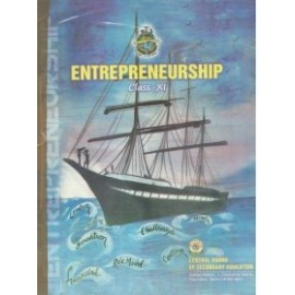 CBSE Entrepreneurship Textbook for Class 11
