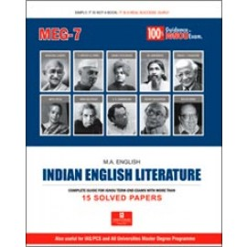 Straight Forward IGNOU M.A. English - Indian English Literature 2nd Year (MEG-07)