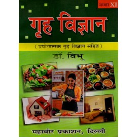 Grah Vigyan Textbook of Home Science for Class 11 by Dr.Vibhu