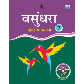 Tarun CBSE Vasundhara Hindi Pathmala Textbook for Class 7