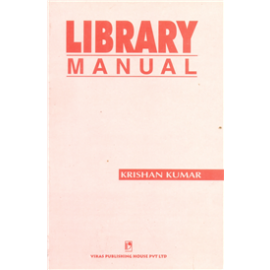 Vikas Library Manual by Krishan Kumar