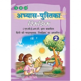 Jiwan Rimjhim Workbook for Class 2 by Urmila Mediratta