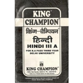 King Champion Guide Hindi III A for BA Prog. 3rd Year