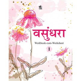 Tarun Vasundhara (Workbook-cum-Worksheet) for Class 1