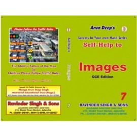 Arun Deep's Self Help To Images for Class 7 (2017-18)