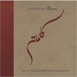 Hachette India Essential Rumi: Special Calligraphed Collectible Edition by Rumi