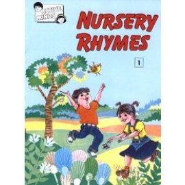 Bharti Bhawan Active Minds Nursery Rhymes 1