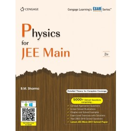 Cengage Physics for JEE Main by B.M. Sharma