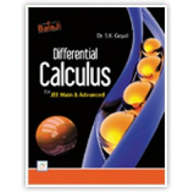 Shri Balaji Differential Calculus For JEE by SK Goyal