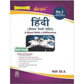 Golden (New Age) Guide of Hindi Course-A for Class 9 (2018)