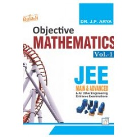 Shri Balaji Objective Mathematics (Vol 1 - Vol 2) by Dr JP Arya