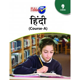 Full Marks Guide of Hindi Course A for Class 9 by PK Maurya