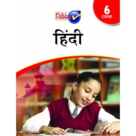Full Marks Guide of Hindi (Vasant) for Class 6