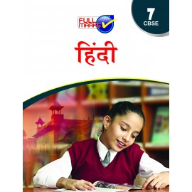 Full Marks Guide of Hindi (Vasant) for Class 7